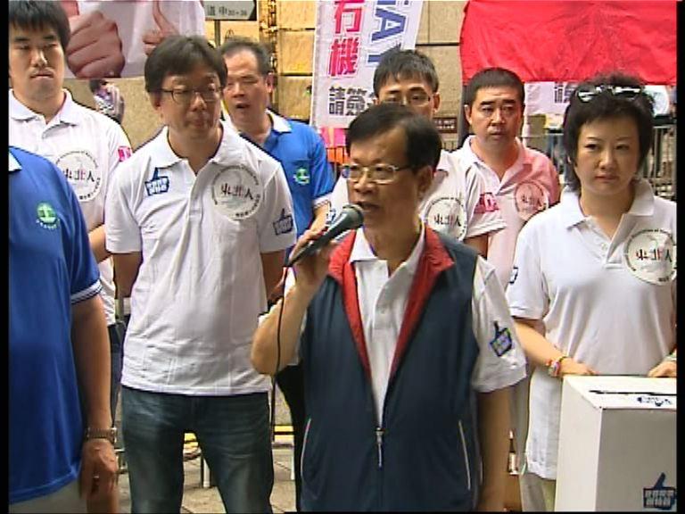 鄭耀棠:討論擴大提委會選民基礎沒意思