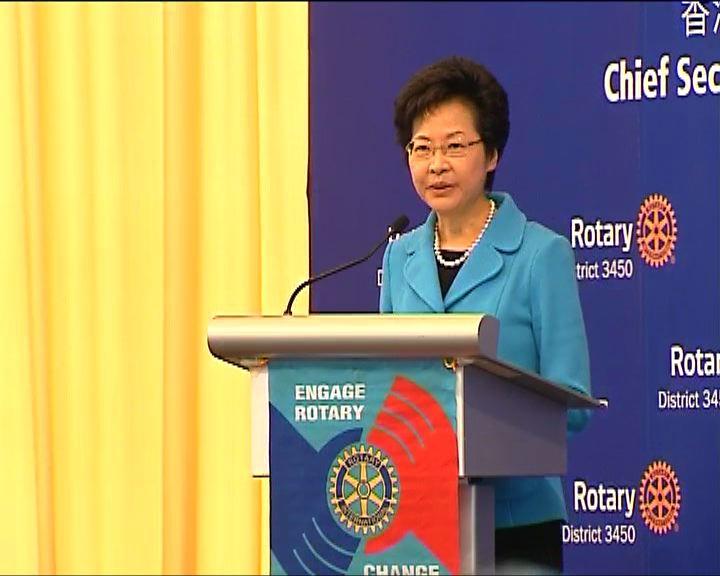林鄭呼籲各方著眼社會整體利益