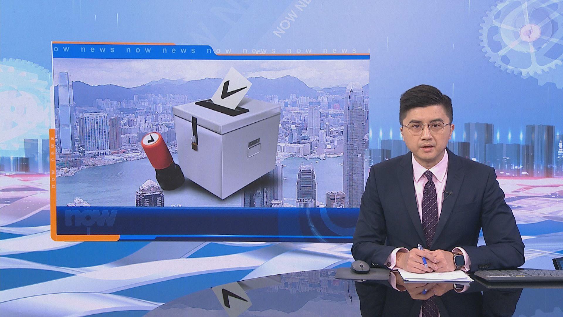 公民黨反建議選管會加開票站 以減少排隊人數