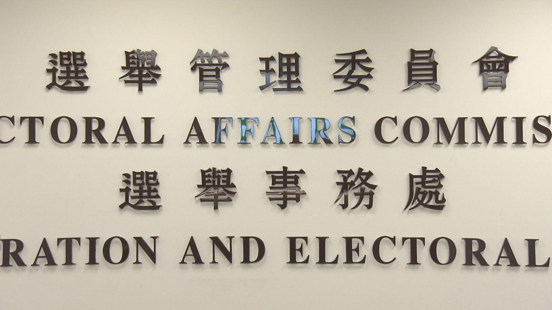 選民登記冊發表 選民逾413萬