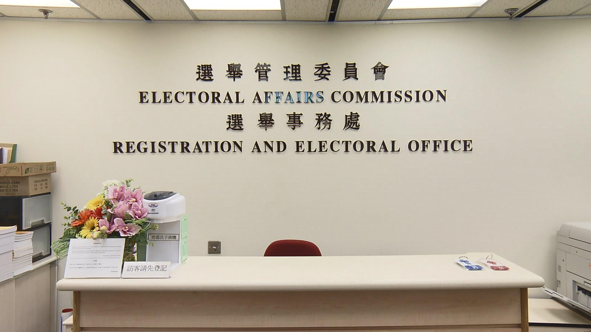 選舉事務處共收35萬份新登記選民申請