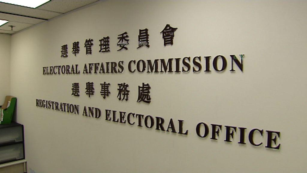 選舉事務處:執行細節留待報告交代
