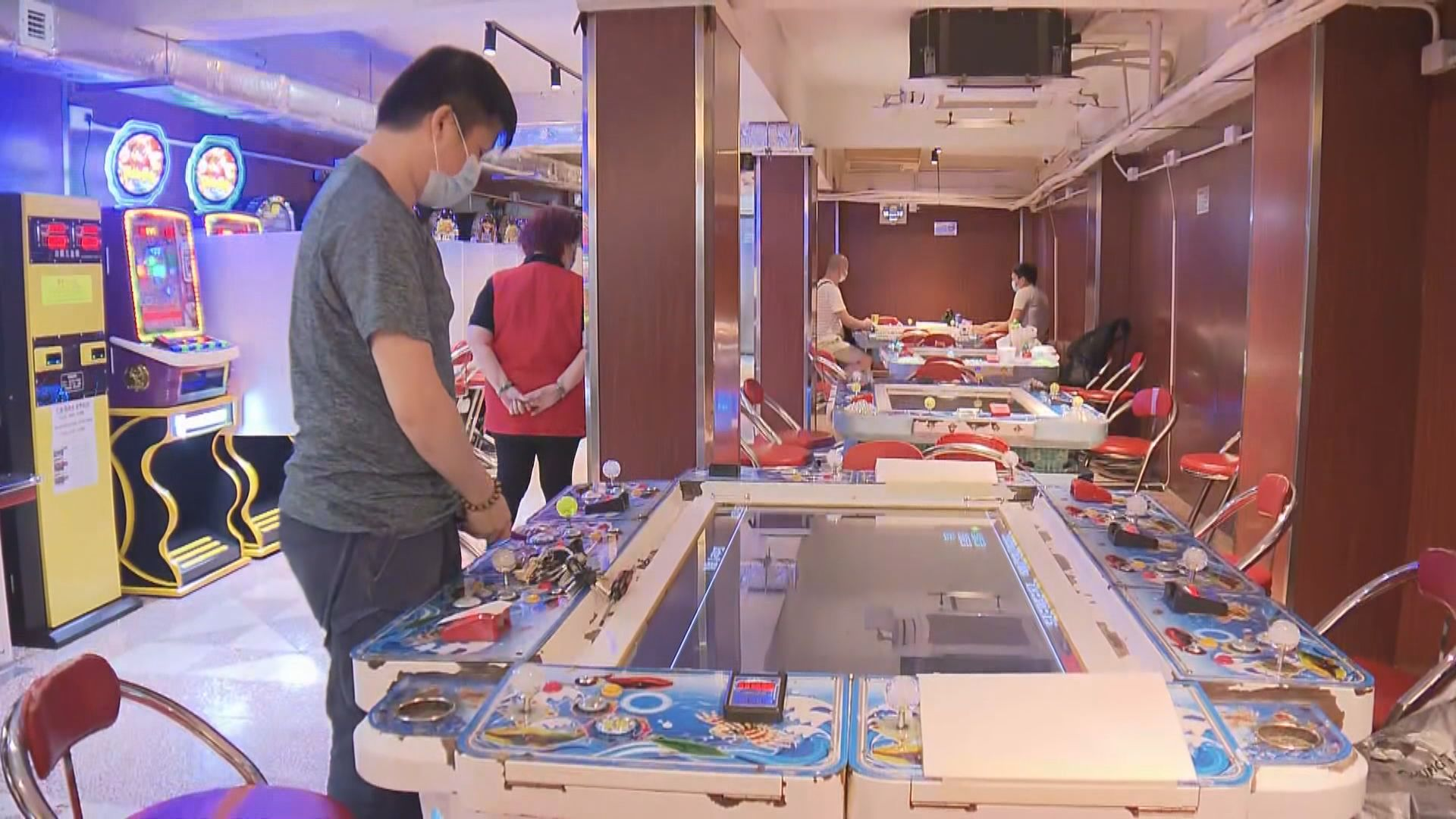 遊戲機中心重新開放 加強防疫措施