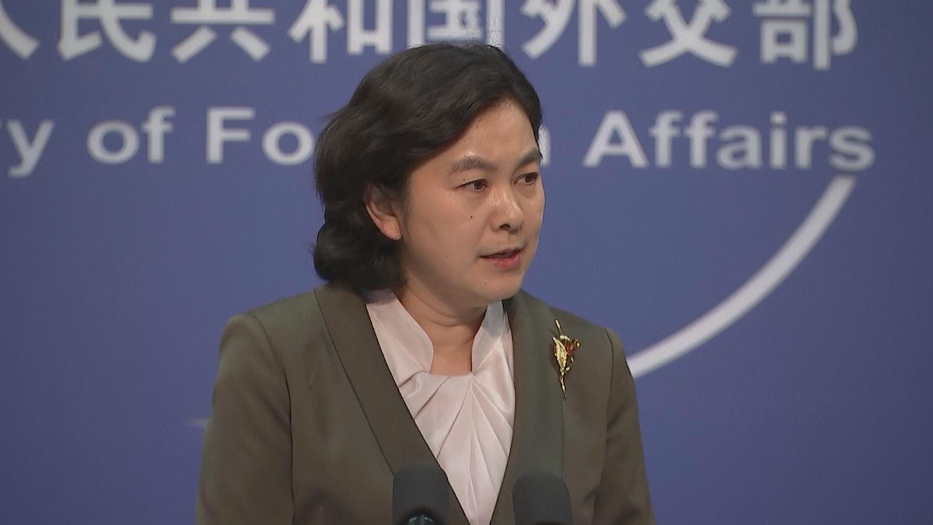 中國外交部:美國應多做有利中美關係的事情