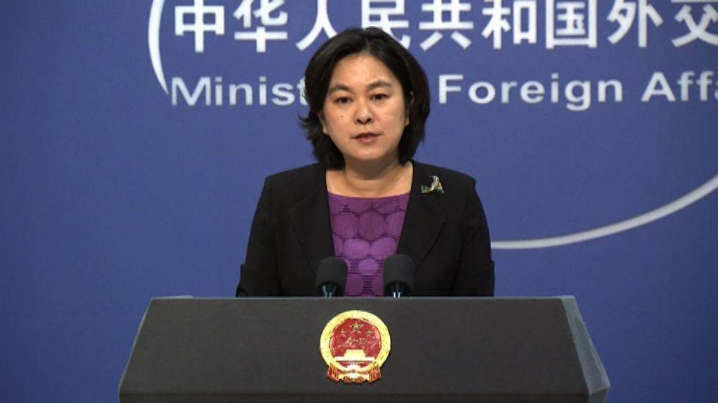 外交部:美方無權干涉香港事務