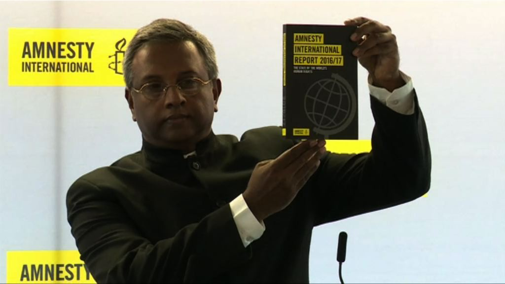 國際特赦報告點名批評美菲總統