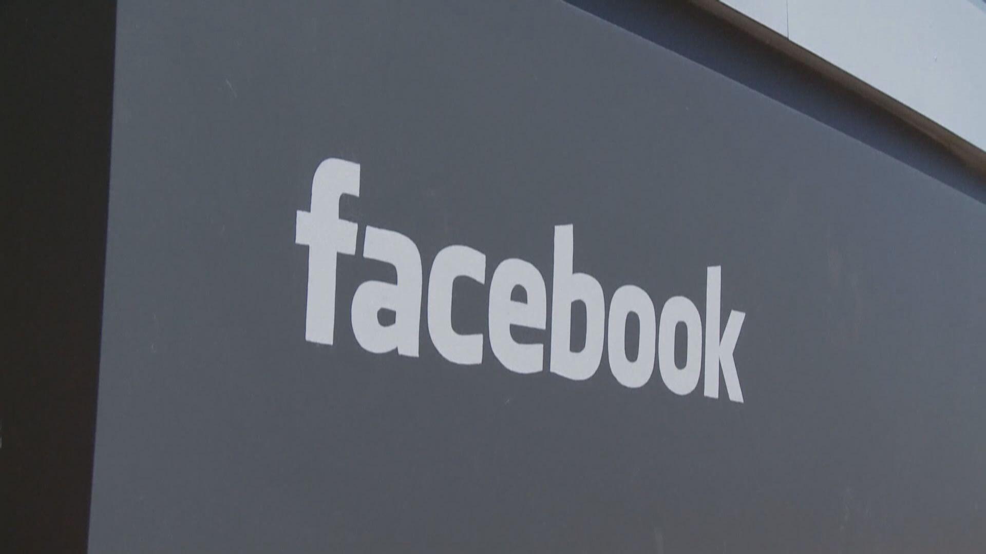 Facebook上季收入及盈利勝預期