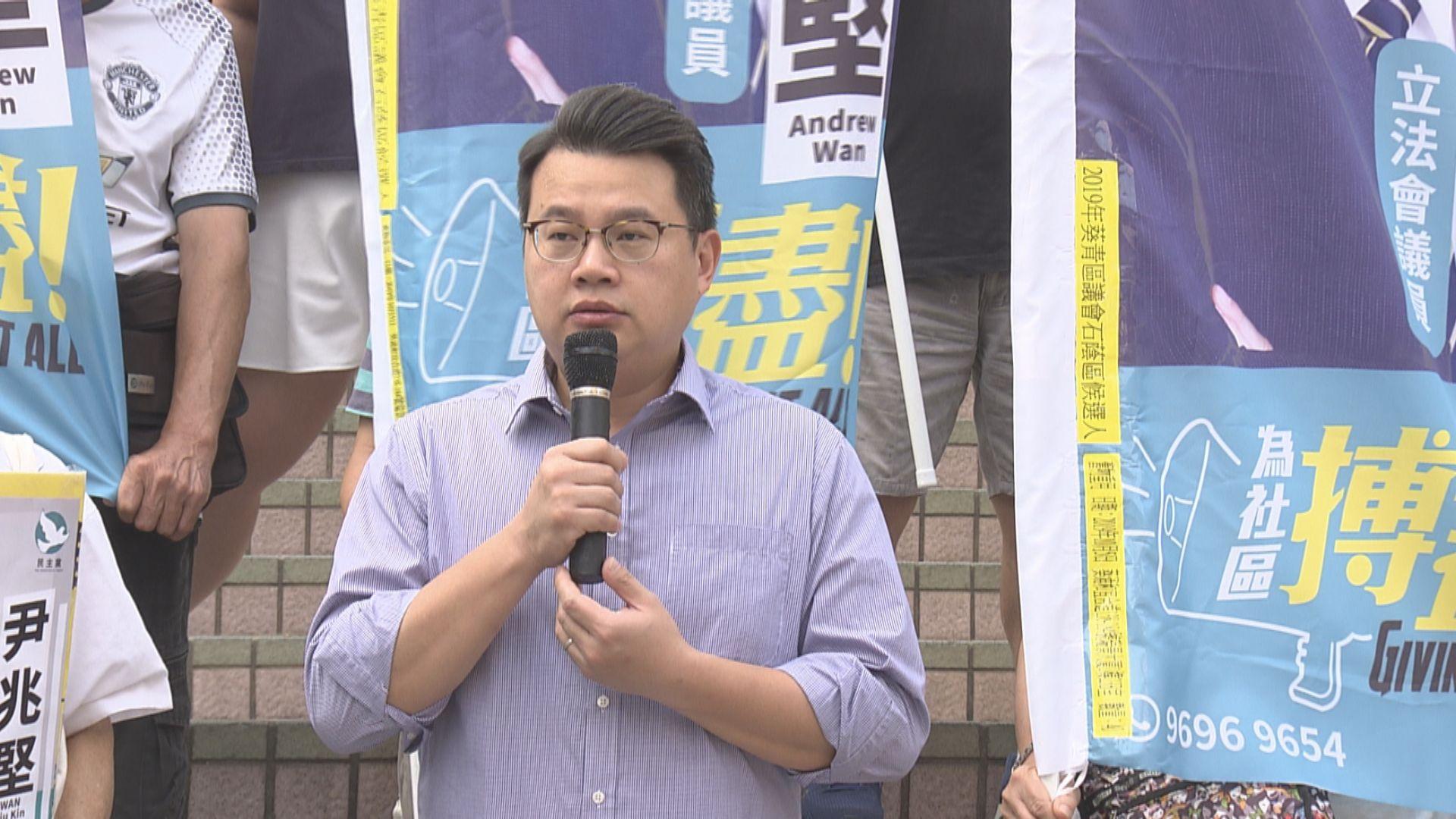 尹兆堅徐子見辭任區議員 稱未能履行議員職務
