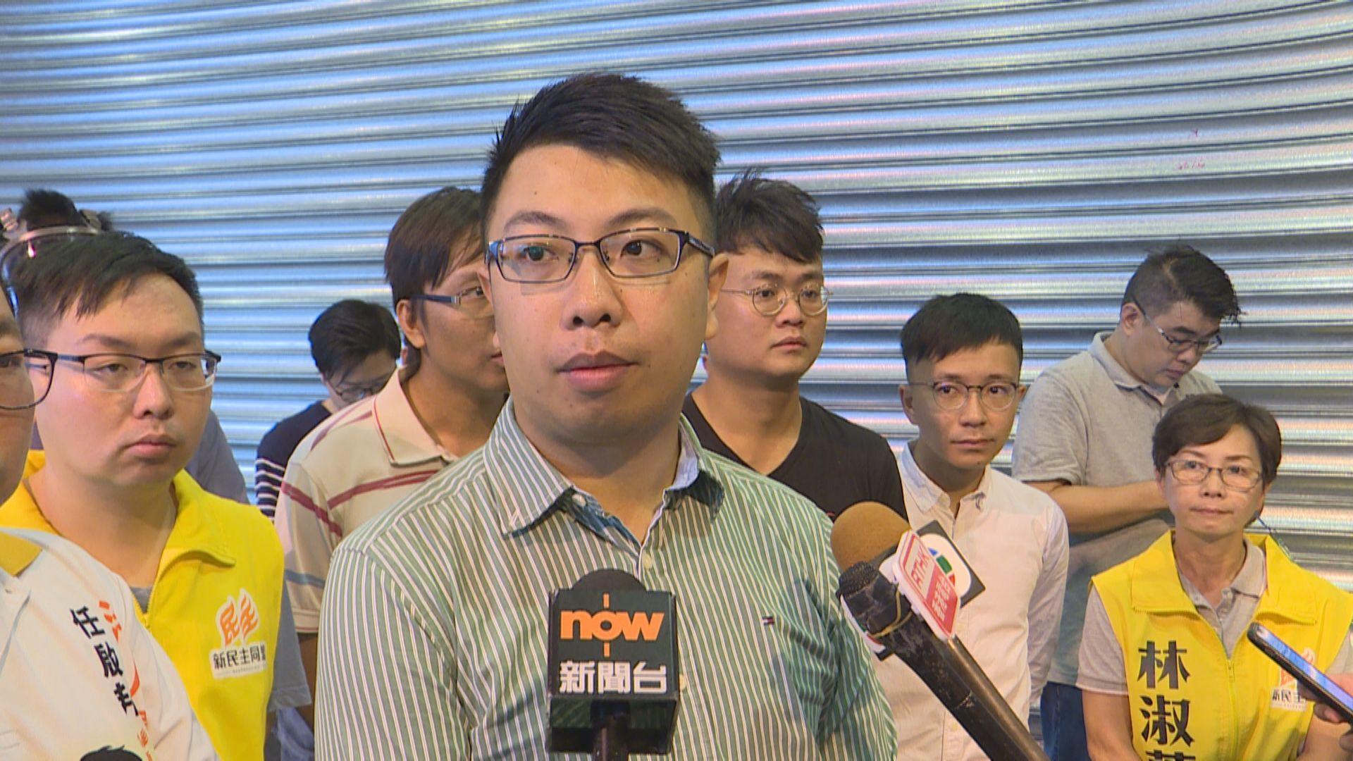 尹兆堅鍾錦麟徐子見辭任區議員 稱未能履行議員職務
