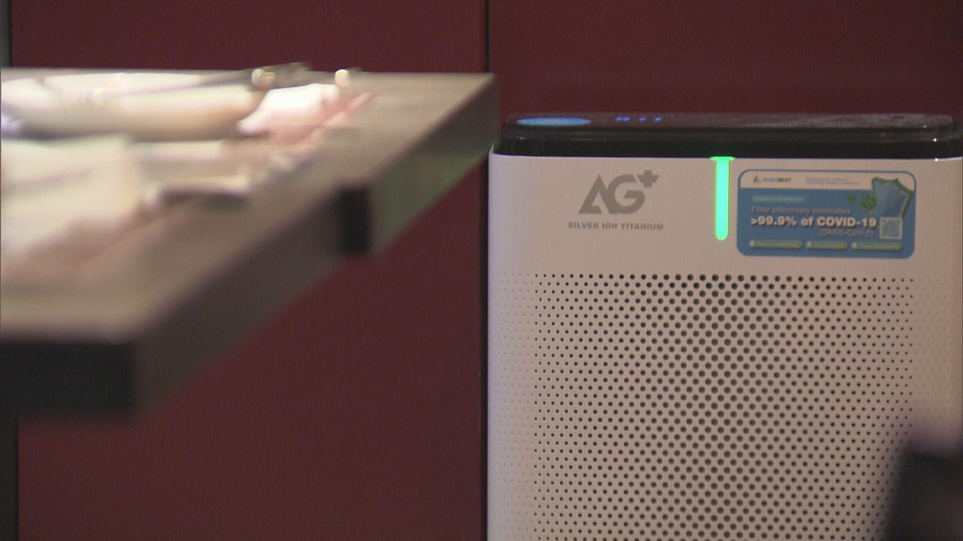商場業主購置空氣淨化機供餐廳使用 冀符政府新規定