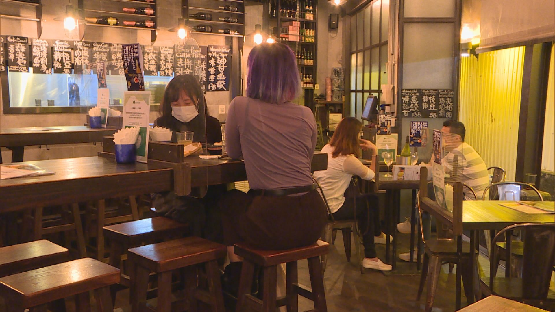 酒吧指防疫政策短時間內多次更改 業界難以適應