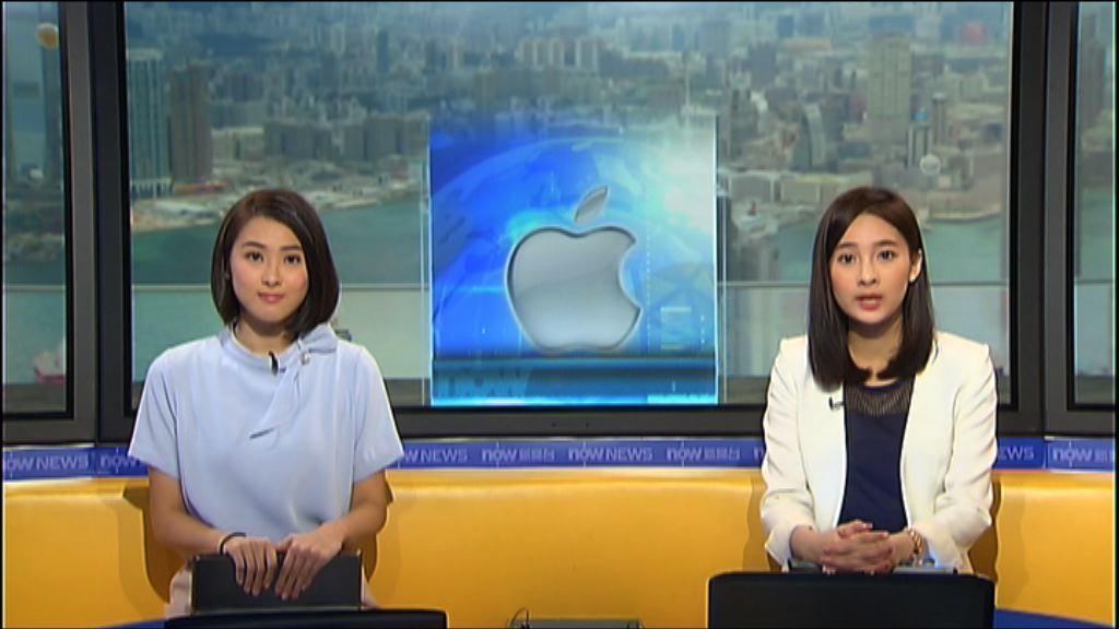 蘋果季績勝預期 宣布千億美元股份回購計劃
