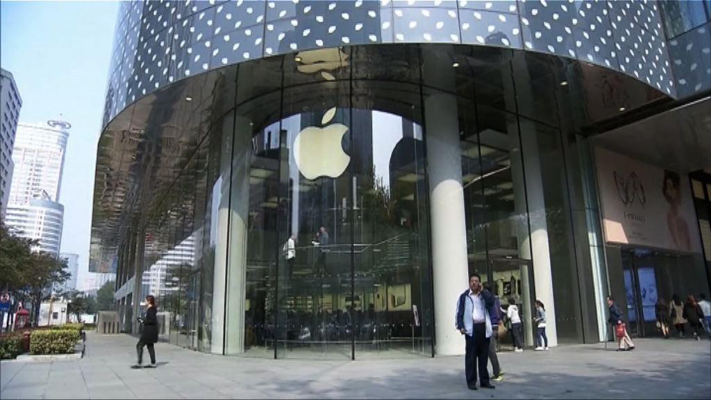【有「錢」途】Apple未來靠服務業務食糊?