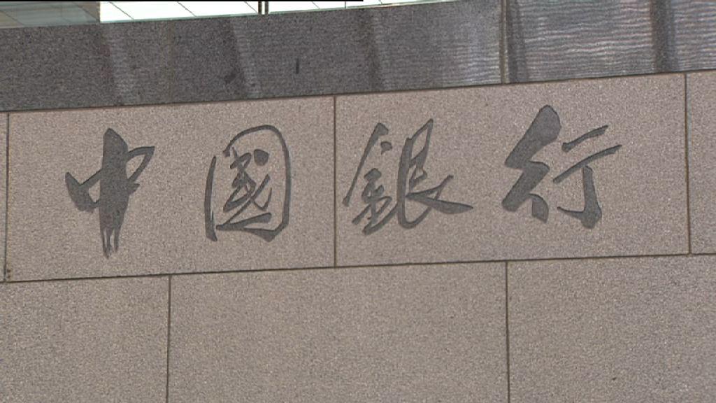 【尚待批准】中銀香港將注資東南亞分行