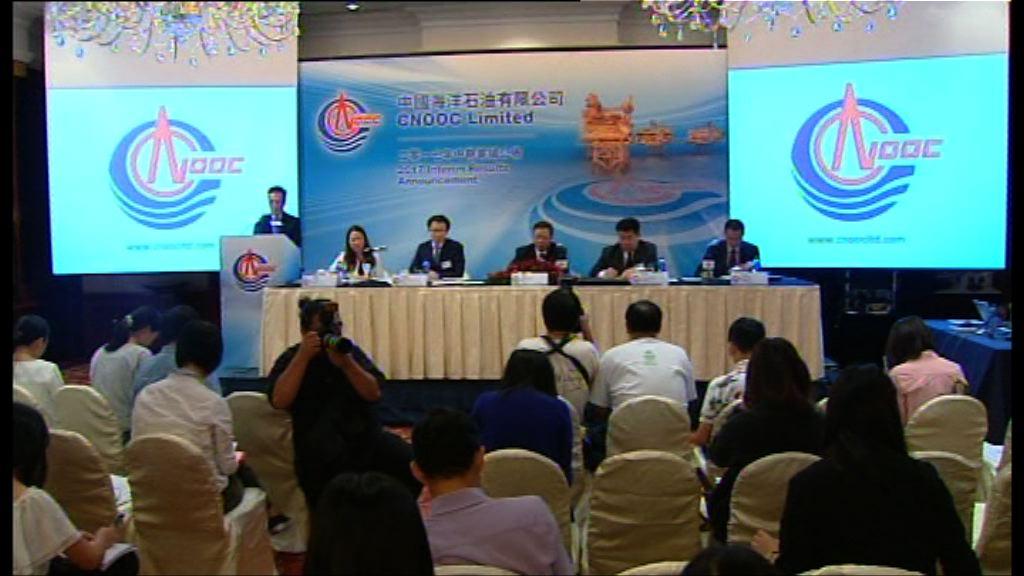 【中期虧轉盈】中海油:有信心達全年產量目標