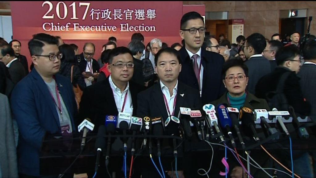 泛民指林鄭當選不符民意