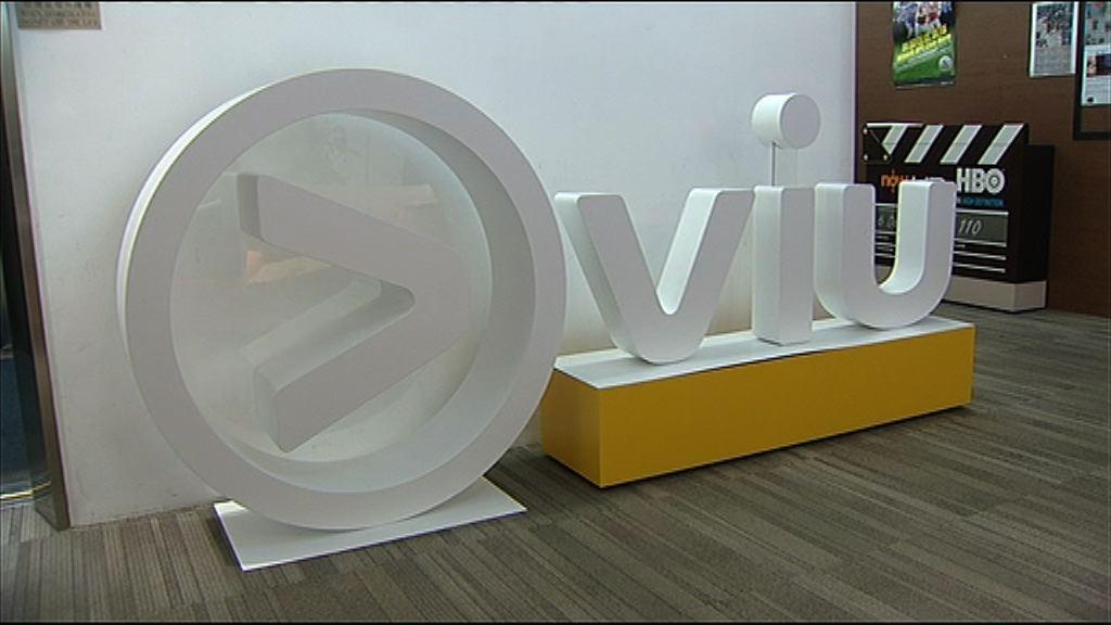 【業績解畫】電盈:ViuTV表現理想需再作投資