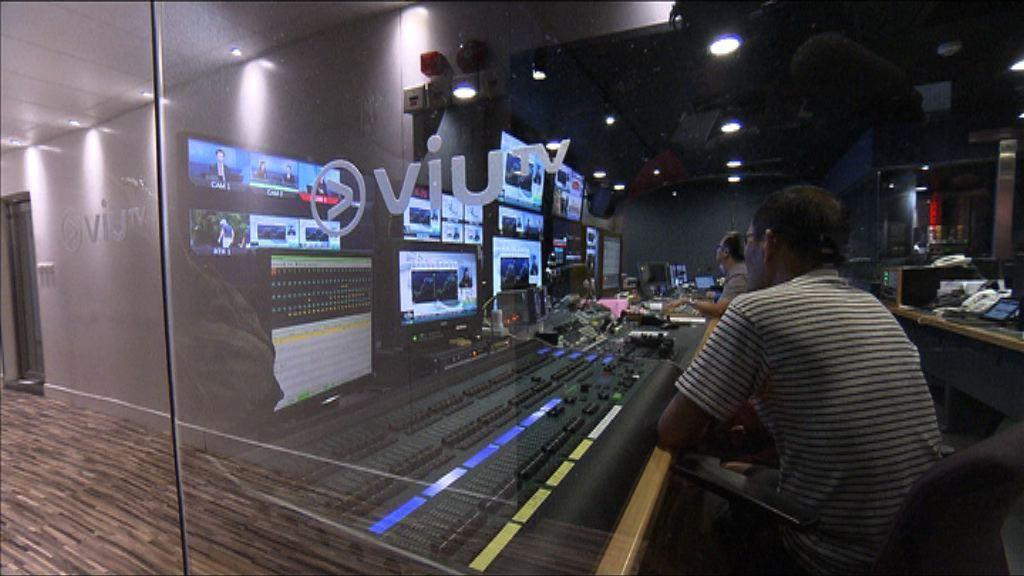 【業績解畫】電盈料ViuTV未來收益可觀