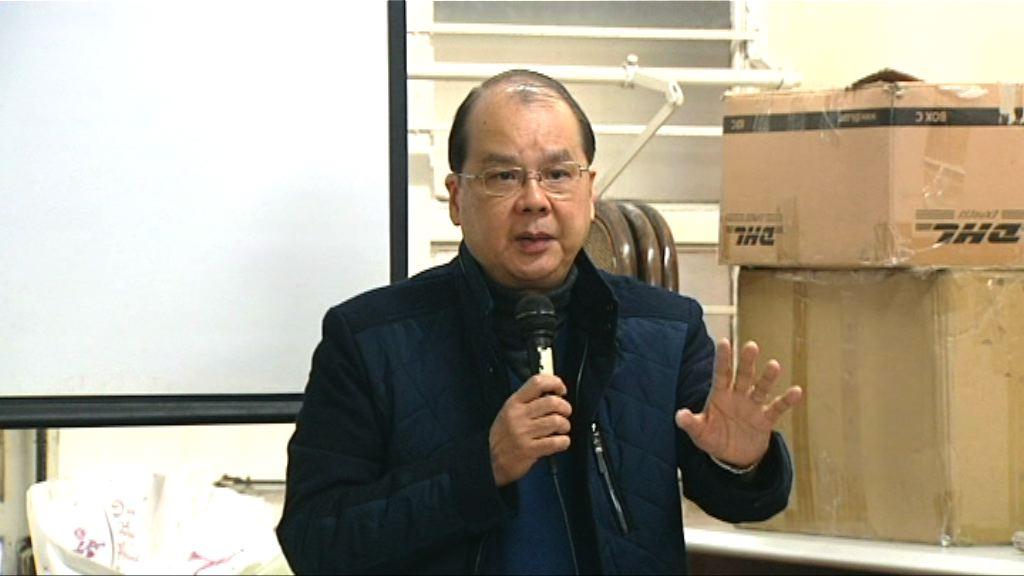 張建宗:不論貧富方案增財政壓力