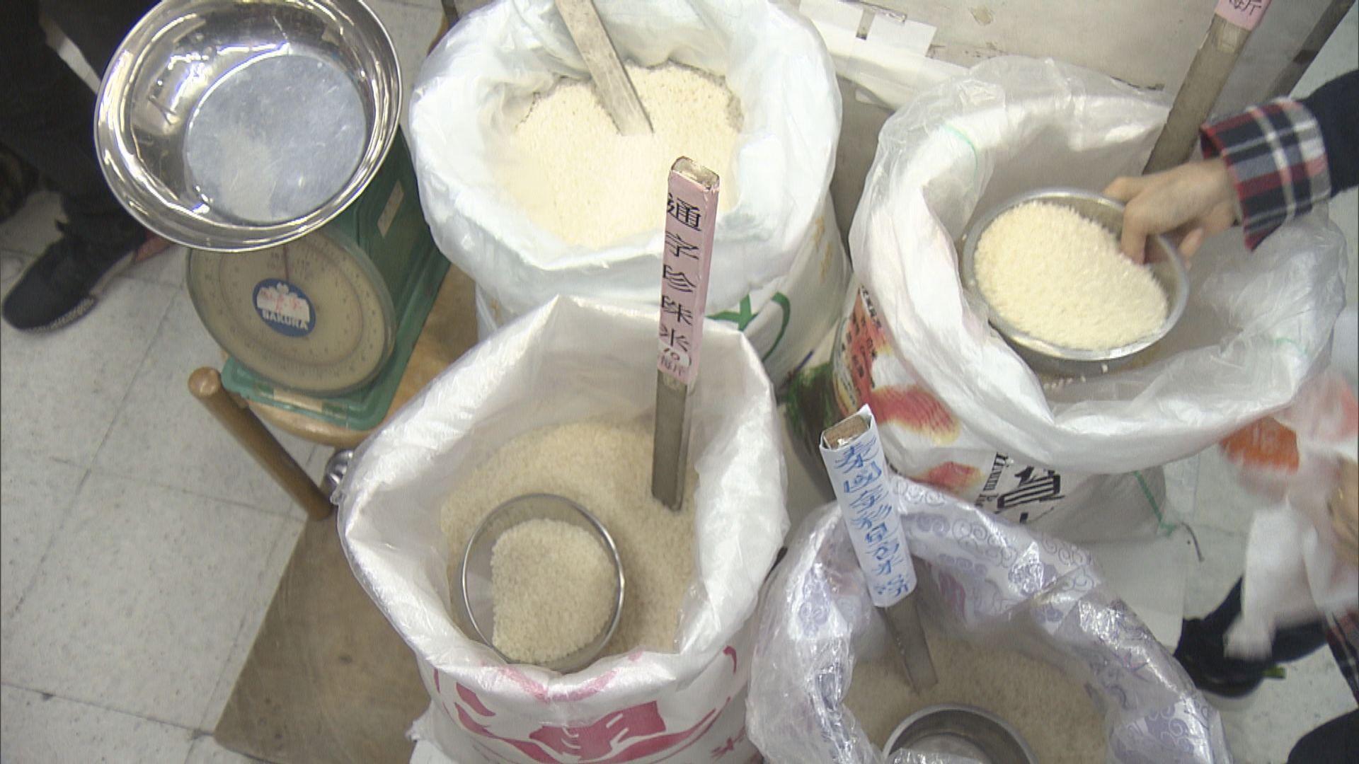 米商:現時香港米量充足穩定