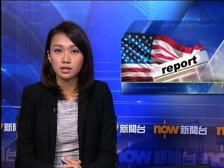 美國務院人權報告指港人選舉權受限制