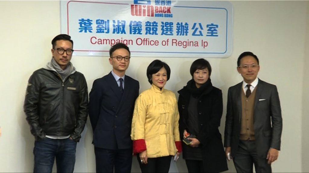葉劉淑儀與四名會計界選委會面