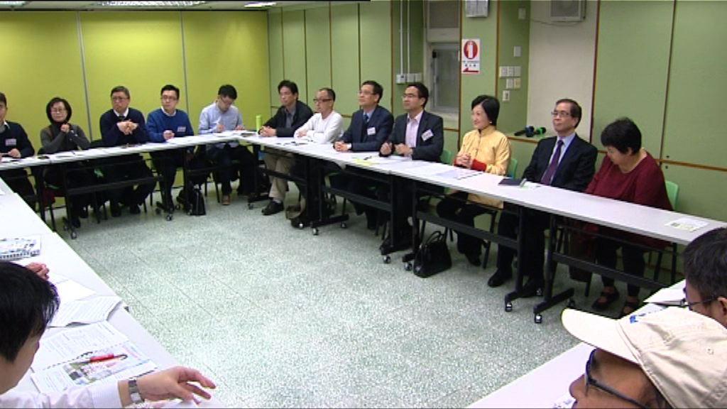 葉劉淑儀與會計界及教育界選委會面