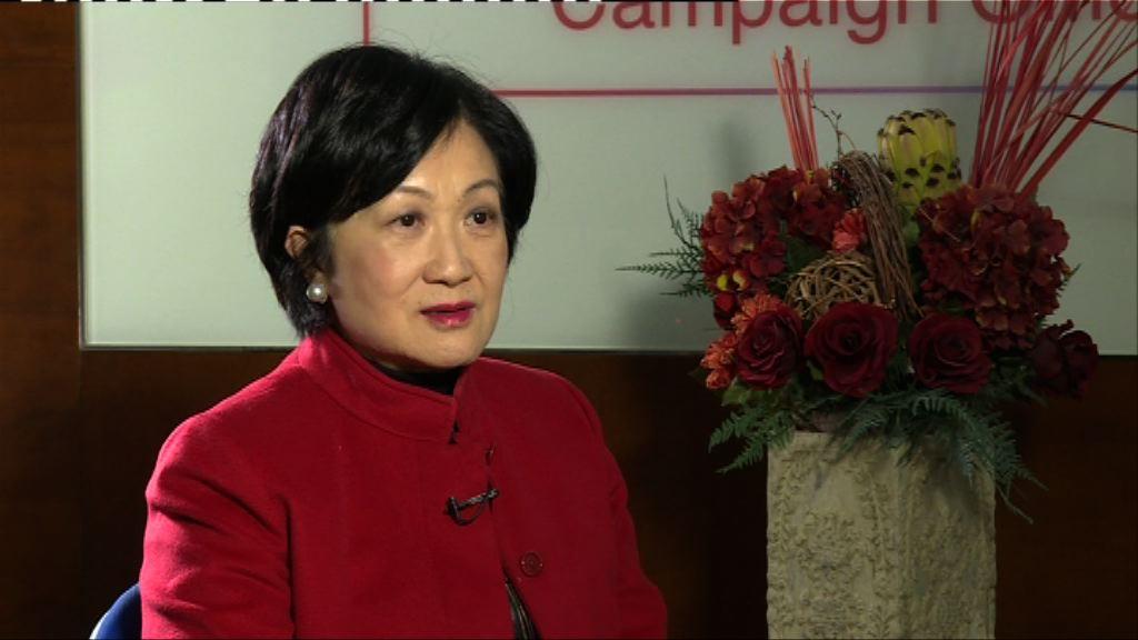 葉劉:中央指她與曾俊華有別 自己非被反對