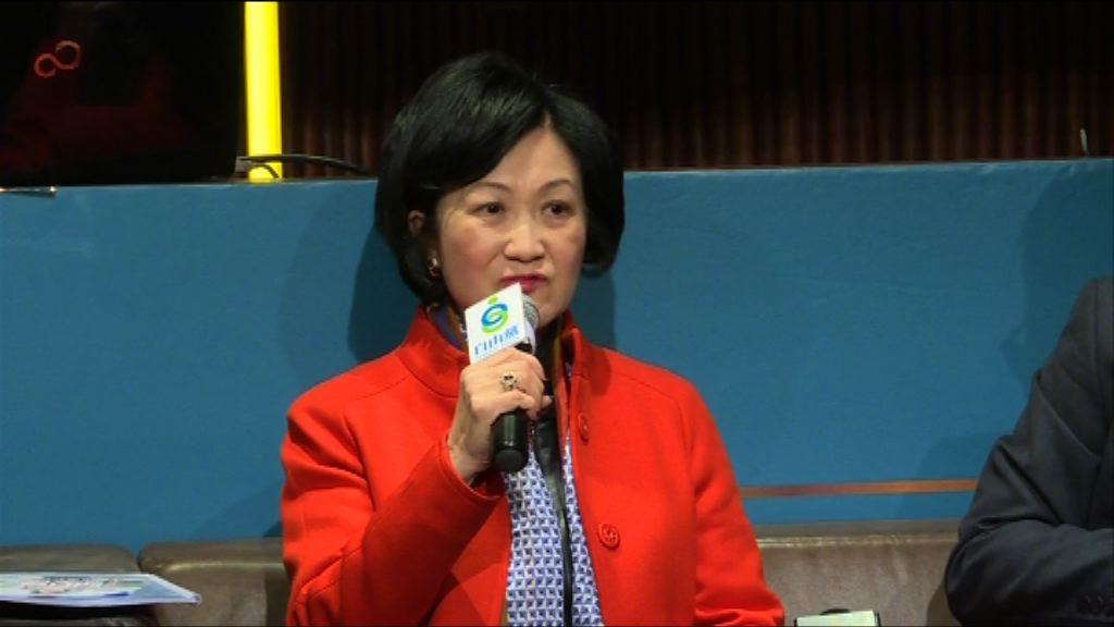 葉劉淑儀冀爭取部分自由黨業界選委支持