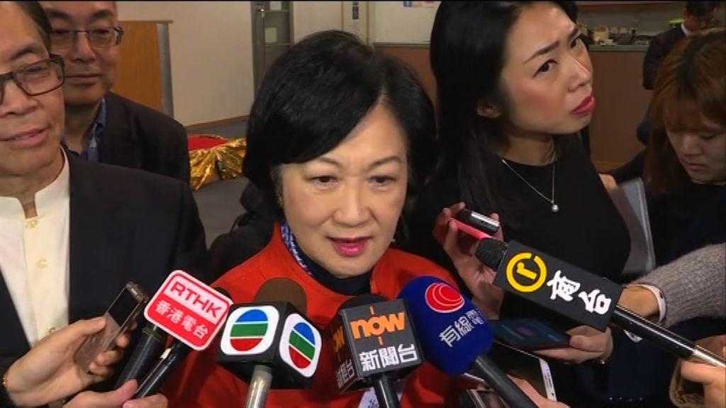 葉劉淑儀:不信工聯會不支持林鄭