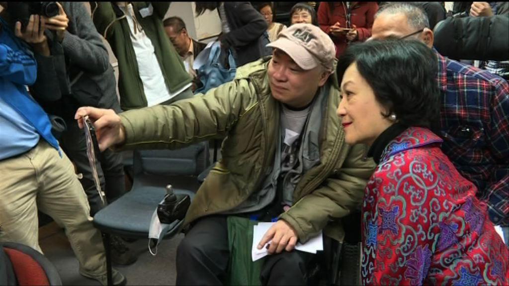 葉劉淑儀與殘疾人士團體會面