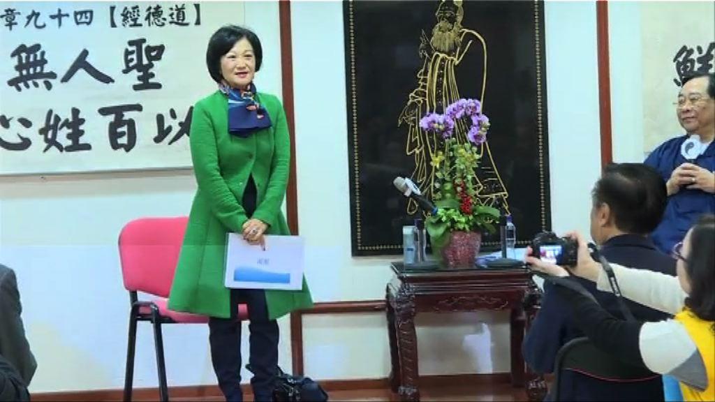 葉劉拒透露獲提名數量 只稱選情告急
