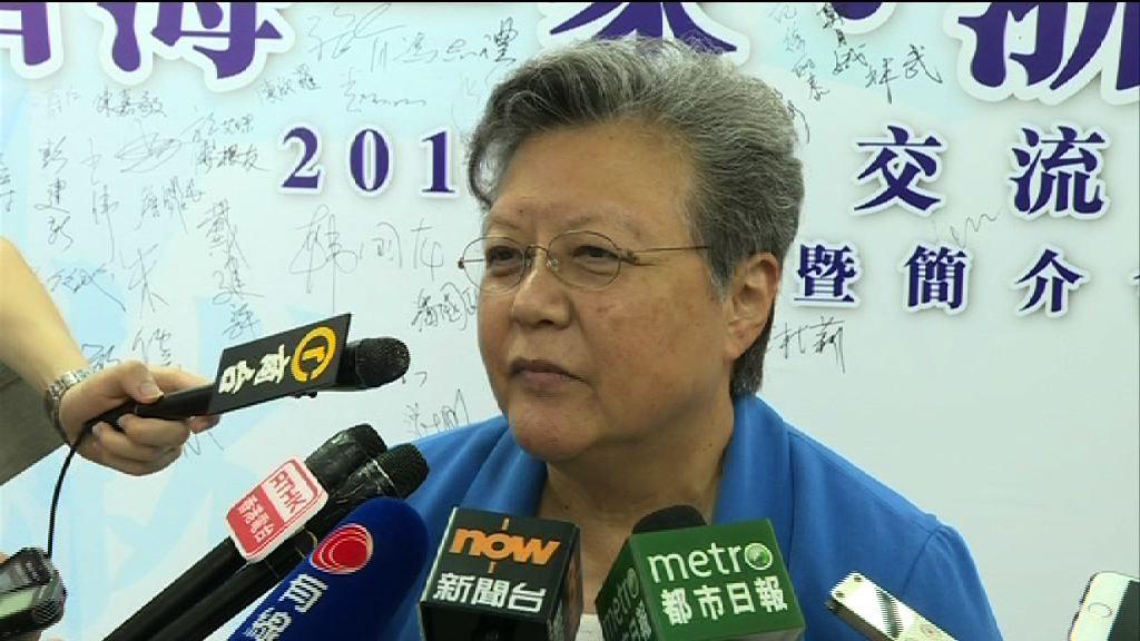 范徐麗泰:民主派政治化一地兩檢