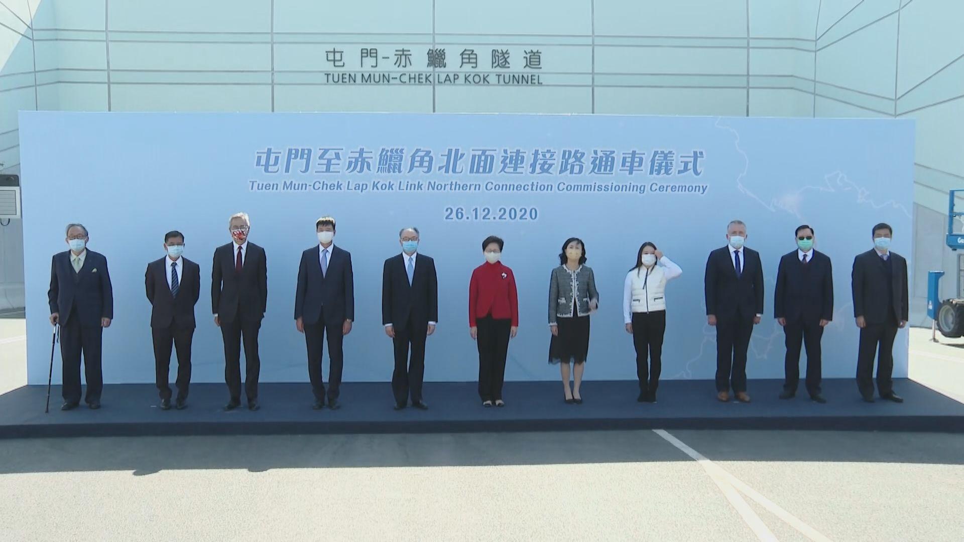林鄭:屯赤北面連接路鞏固香港國際及區域樞紐地位
