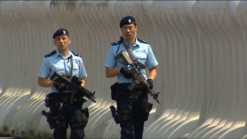 習近平訪港三天 警方嚴陣以待