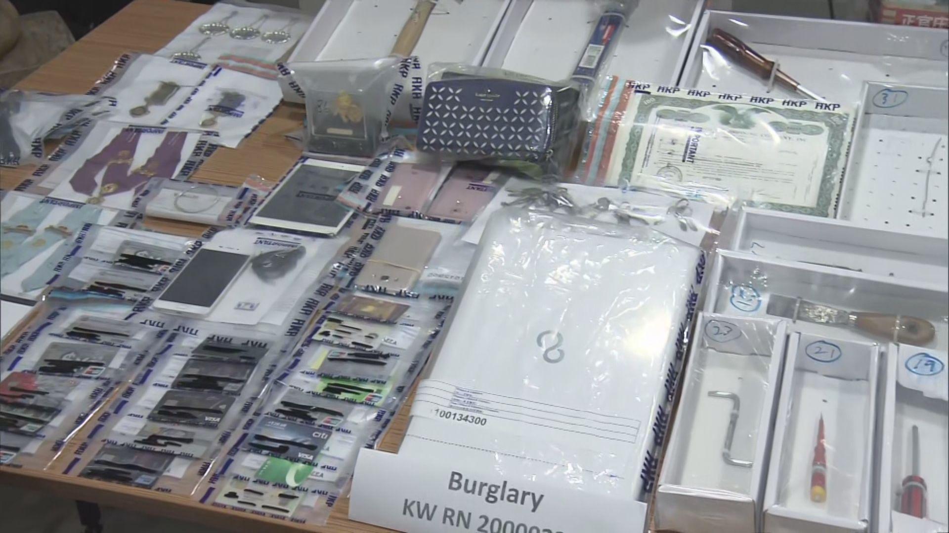 男子涉十六宗搶劫及爆竊等案件被捕