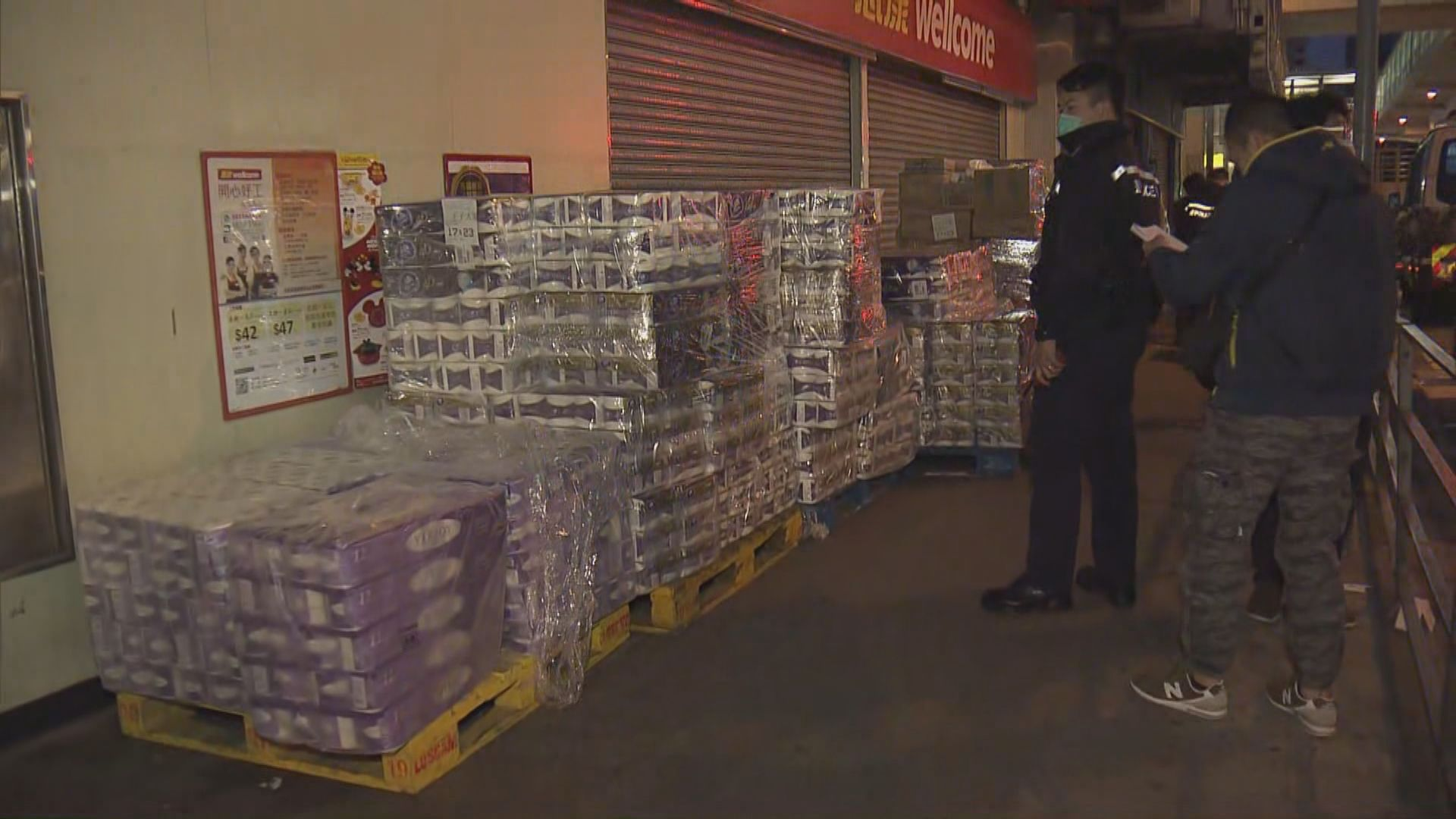 旺角超市遇劫損失六百卷厠紙