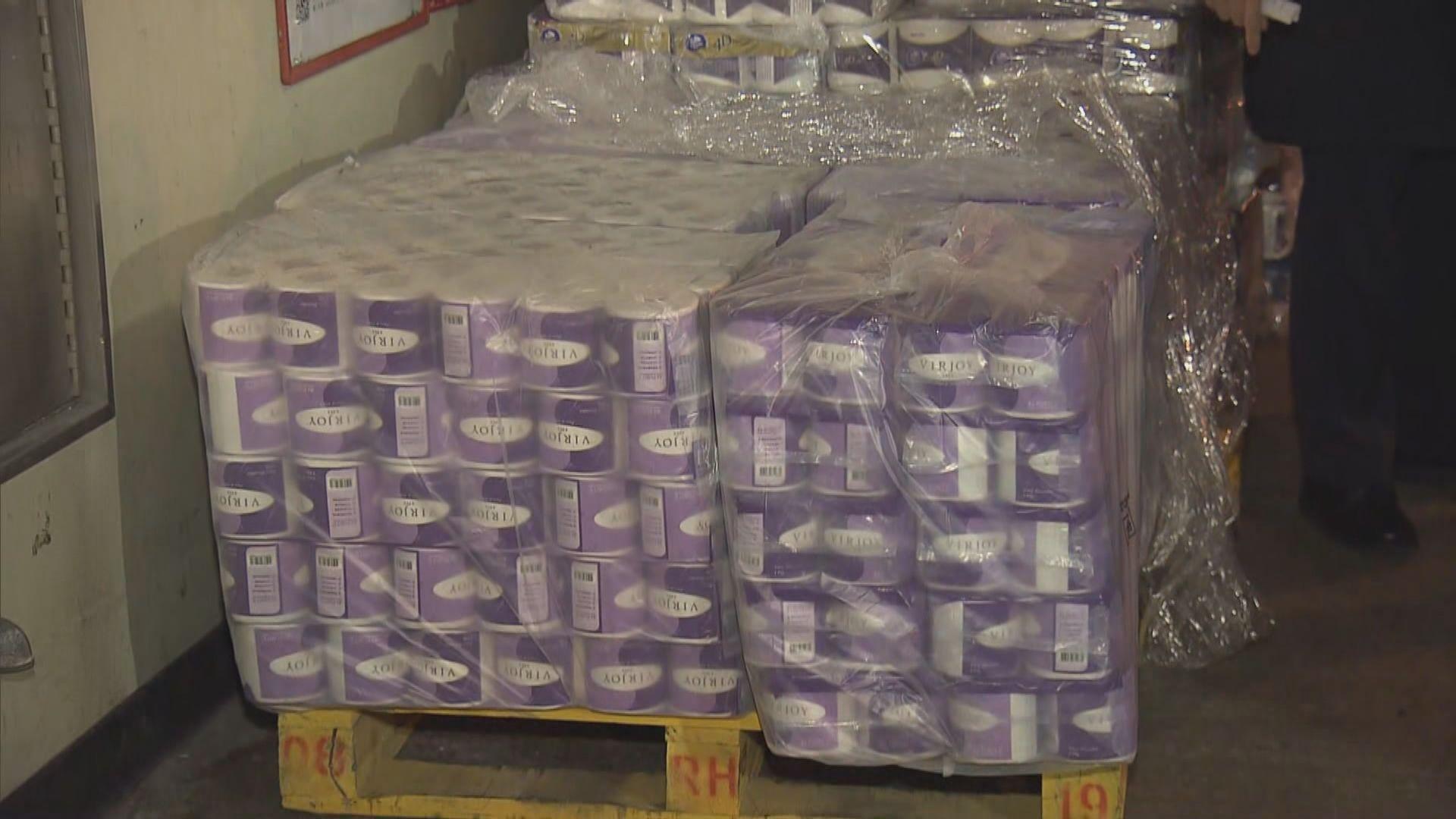 旺角超市遇劫損失六百卷廁紙 警起回被劫廁紙