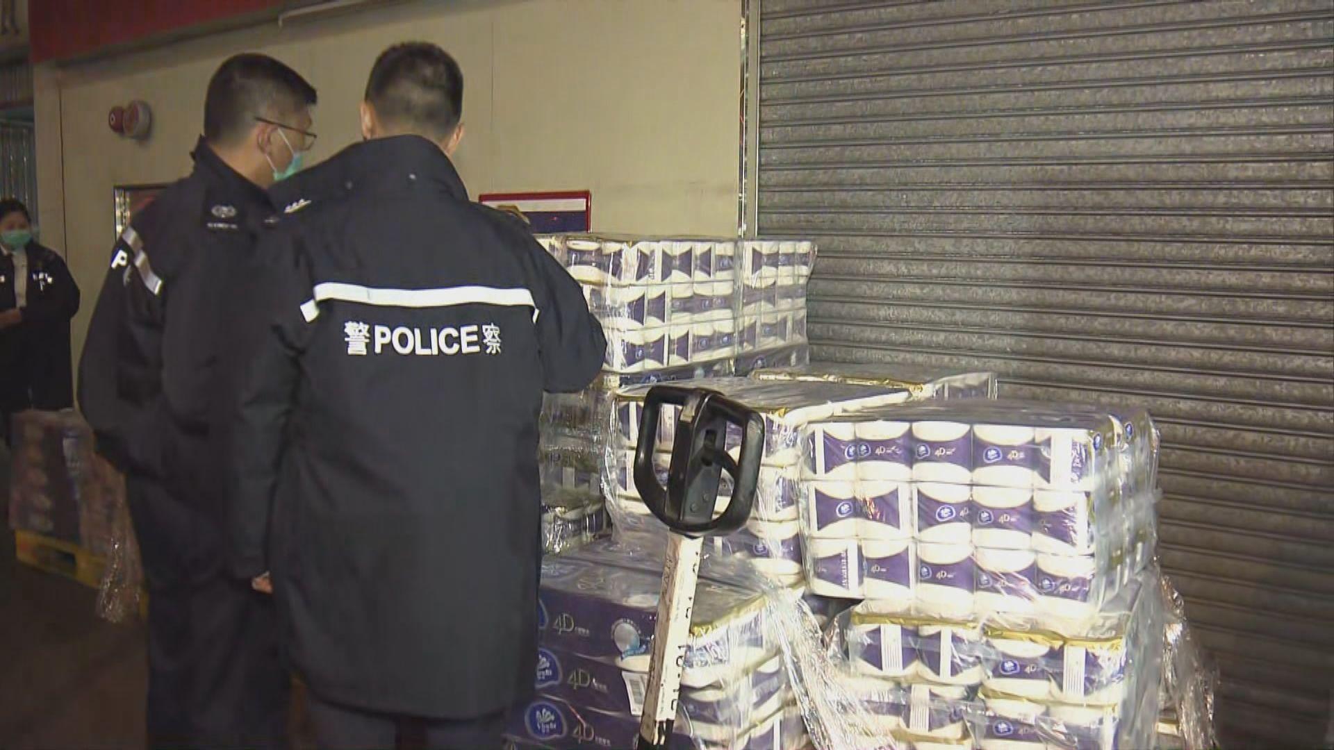 警拘三男涉劫去超市50條廁紙轉售謀利