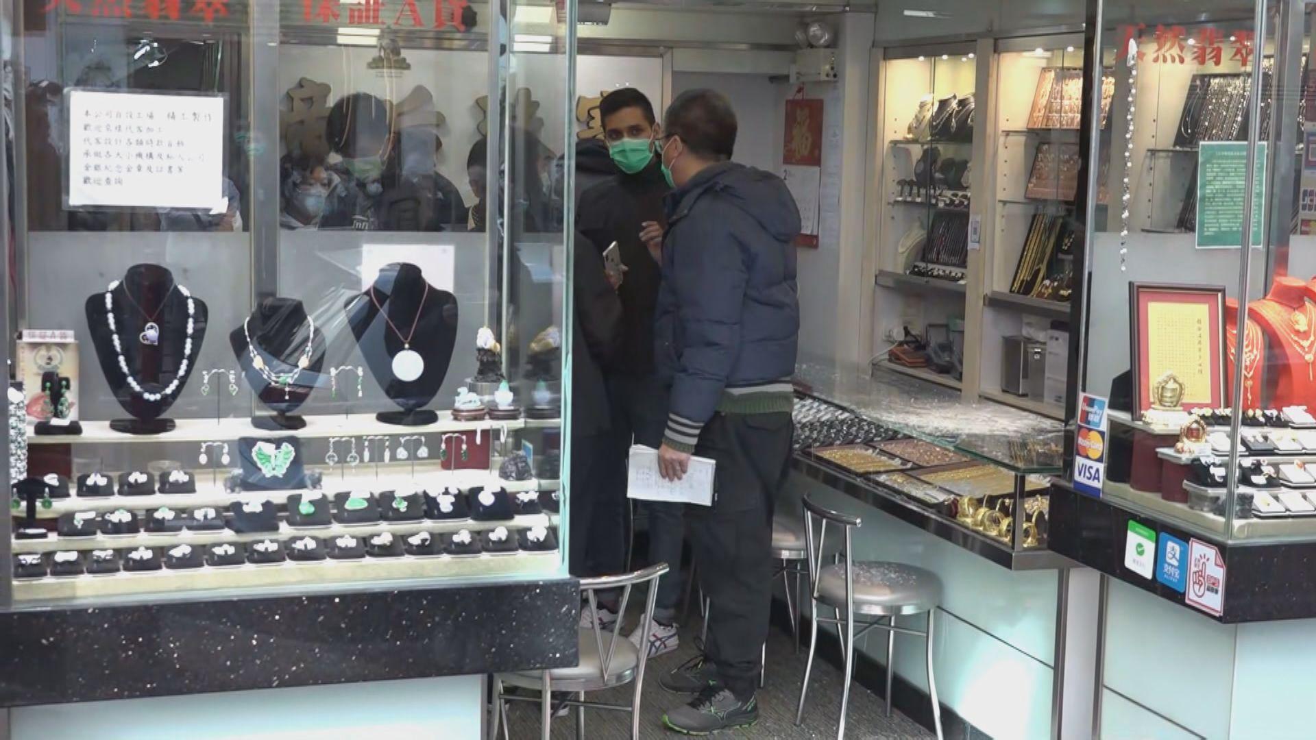佐敦珠寶店遇劫 損失約值十四萬元金飾