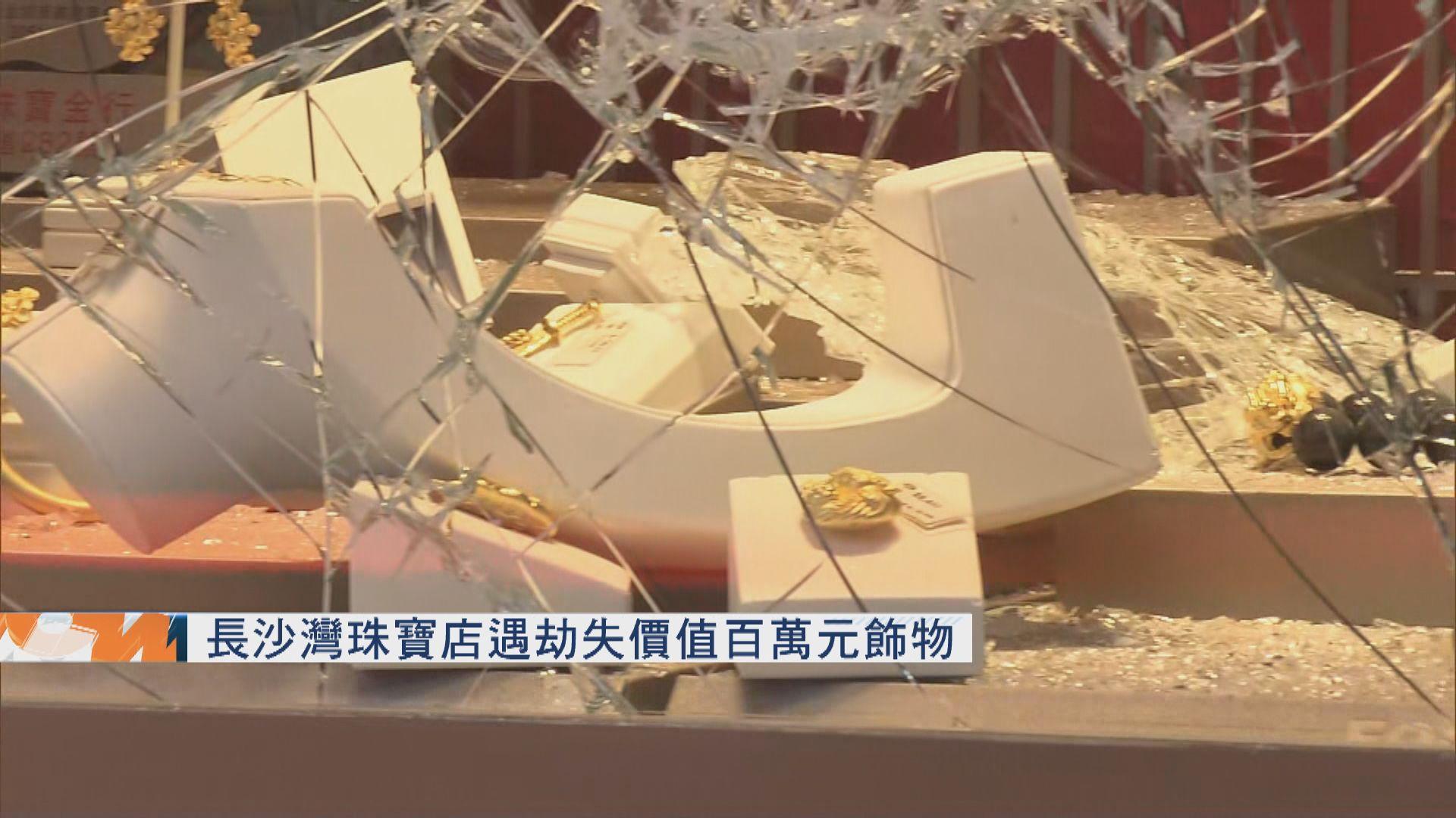 長沙灣珠寶店遇劫失價值百萬元飾物