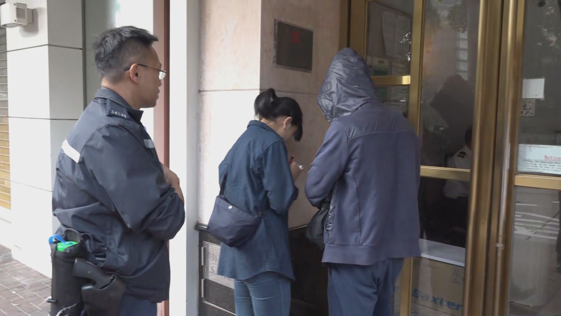 珠寶商人報稱被劫走一批外幣 折合八百多萬港元
