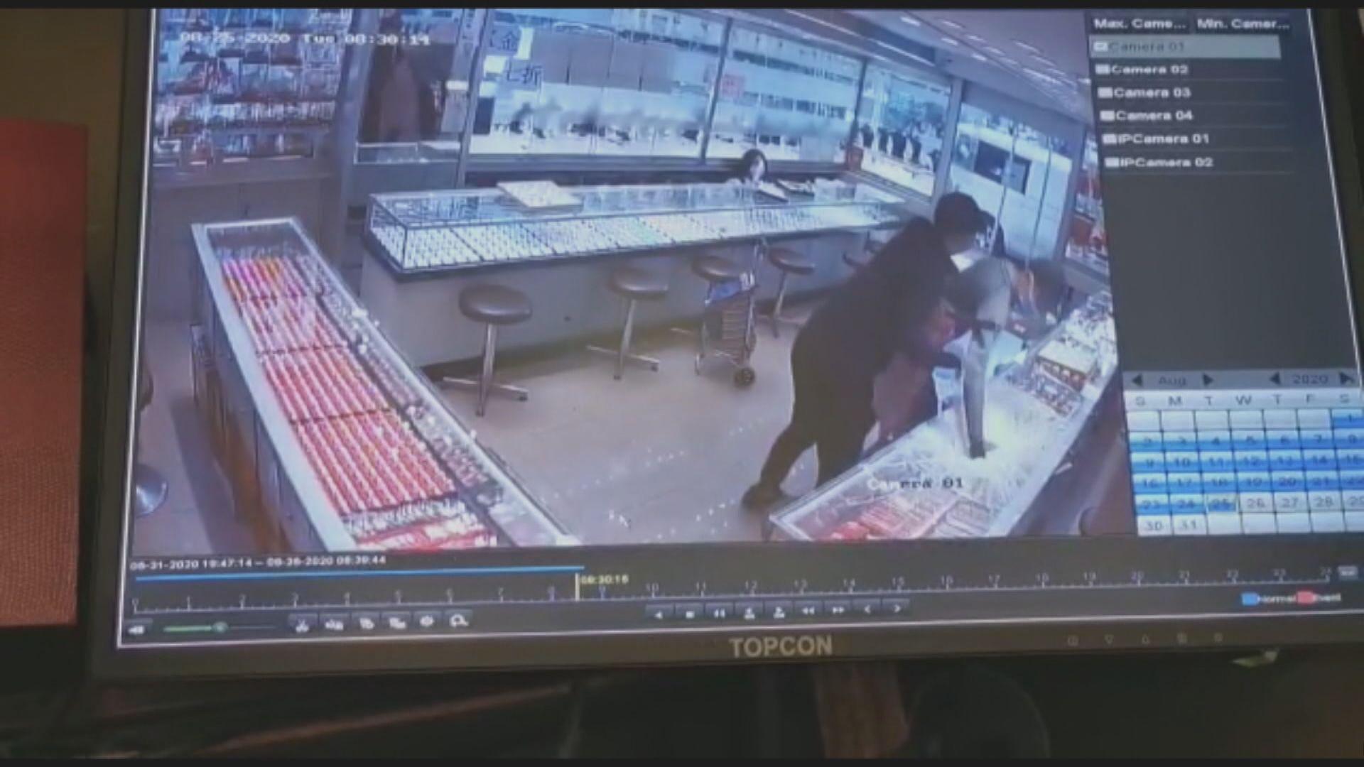 新蒲崗金行遭搶劫 警指手法與上月上水金行遇劫相似
