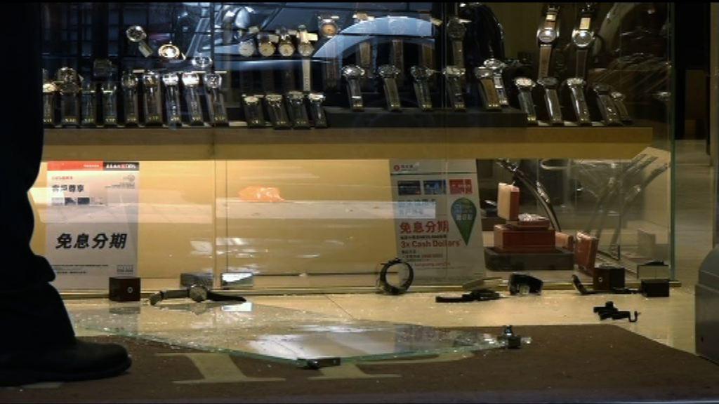 七一尖沙咀珠寶店劫案再拘7人