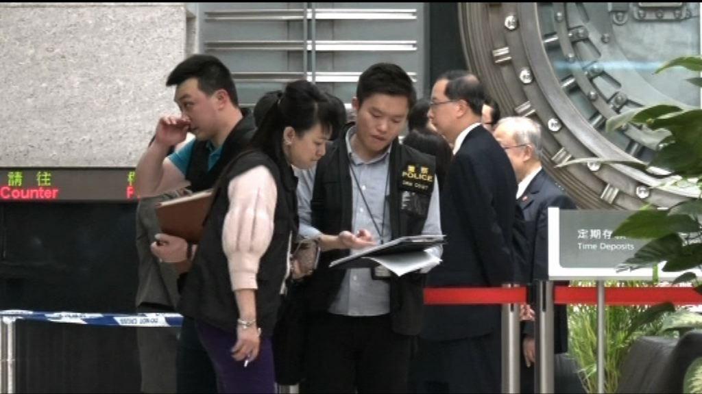 持槍賊劫中環東亞銀行 警在附近搜捕