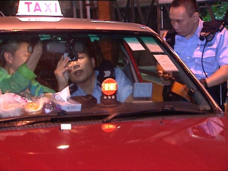 紅磡的士司機遇劫失現金電話