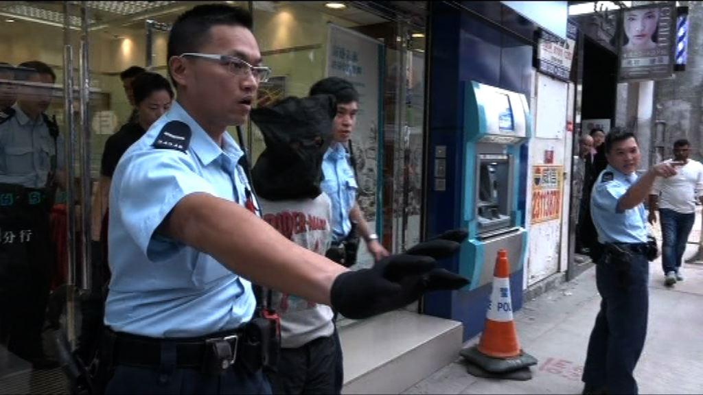 尖沙咀一內地漢企圖劫銀行被捕
