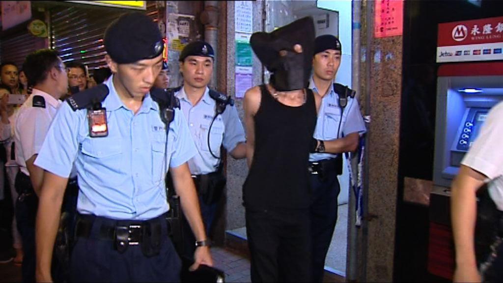 油麻地男子遇劫傷頭警拘五男女