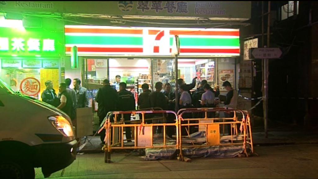 油麻地便利店劫案職員中刀昏迷