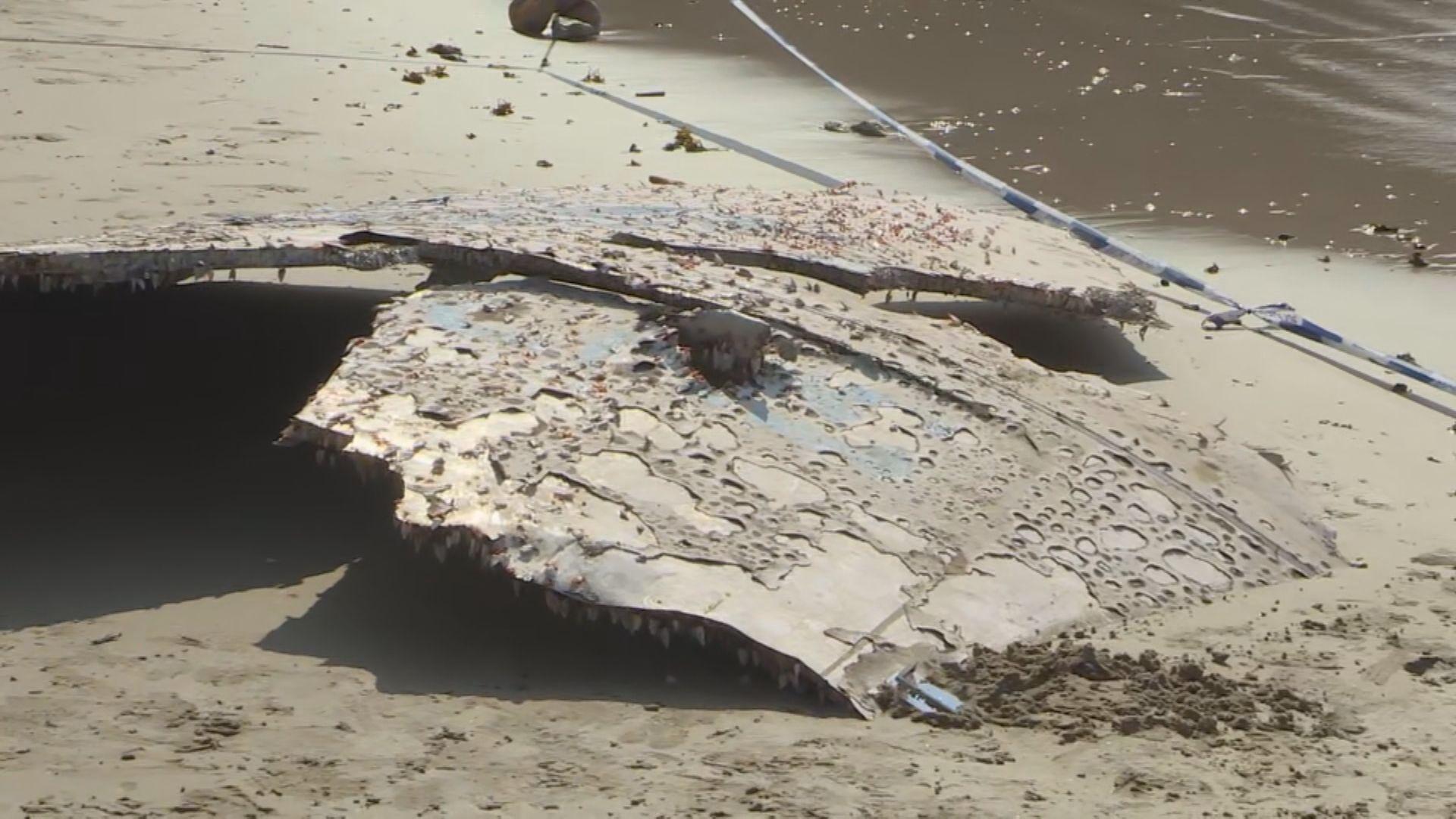 白腊灣發現大型金屬塊 懷疑是火箭碎片
